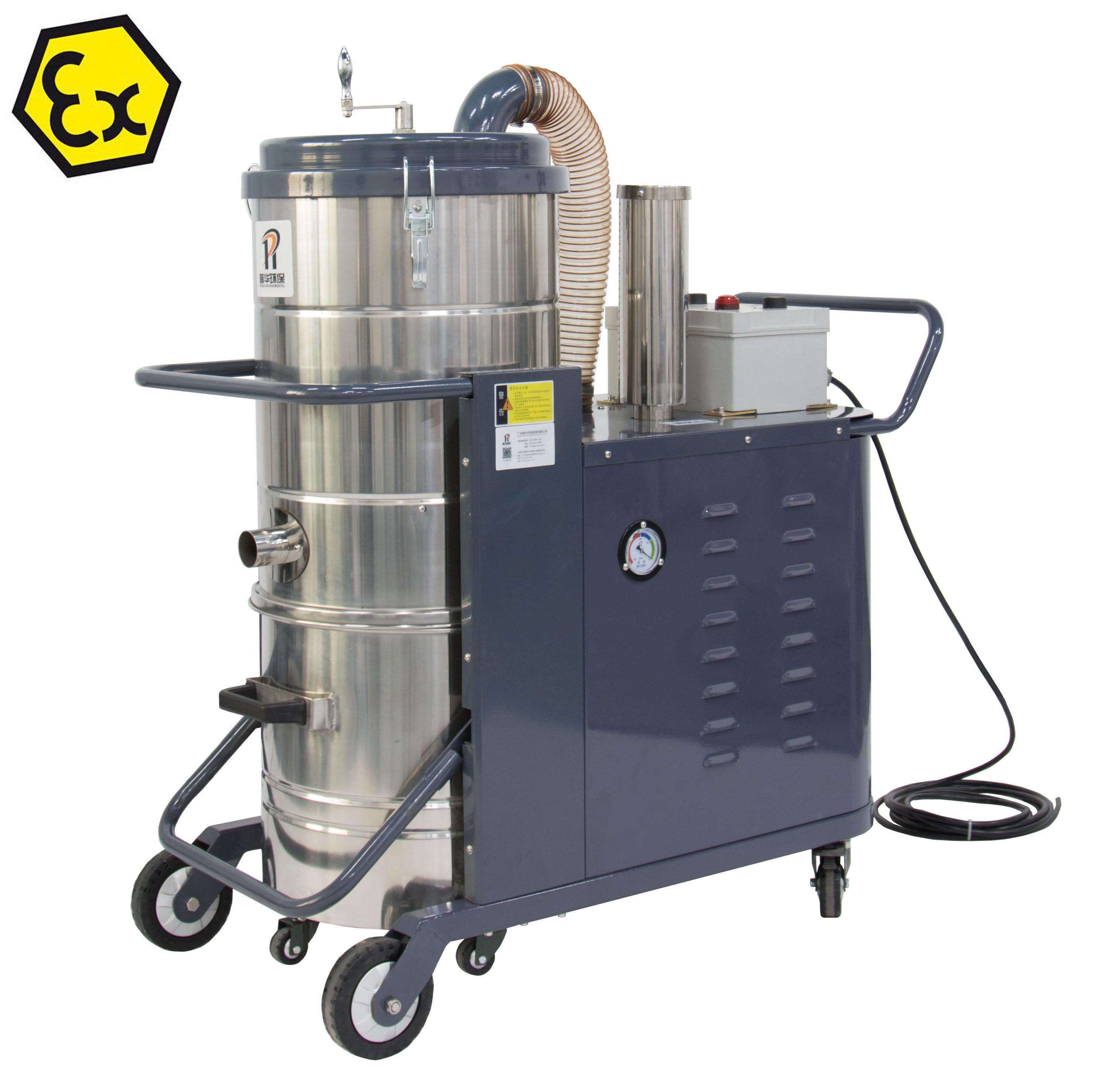 简约立式防爆工业吸尘器
