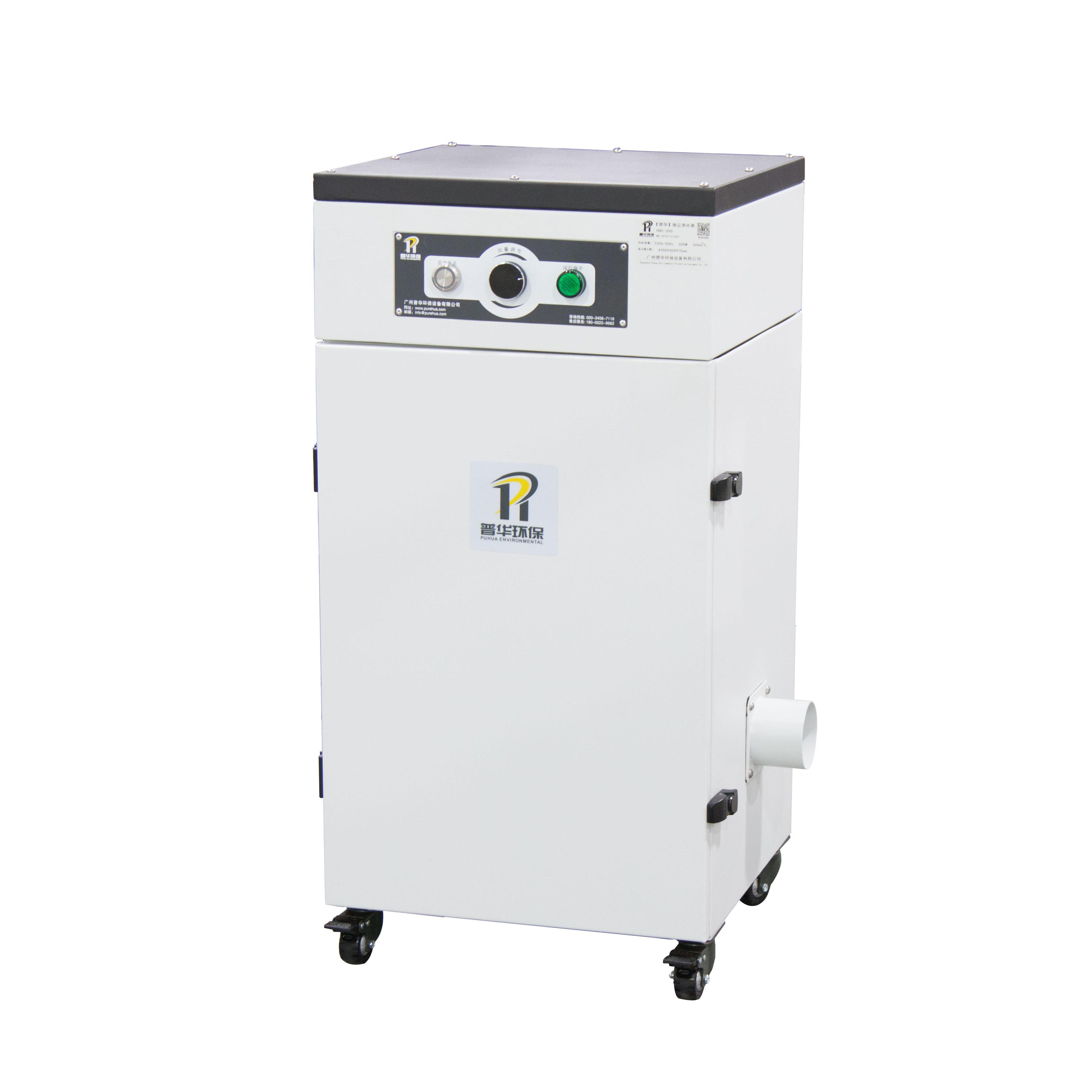 HBC系列非金属烟尘净化器