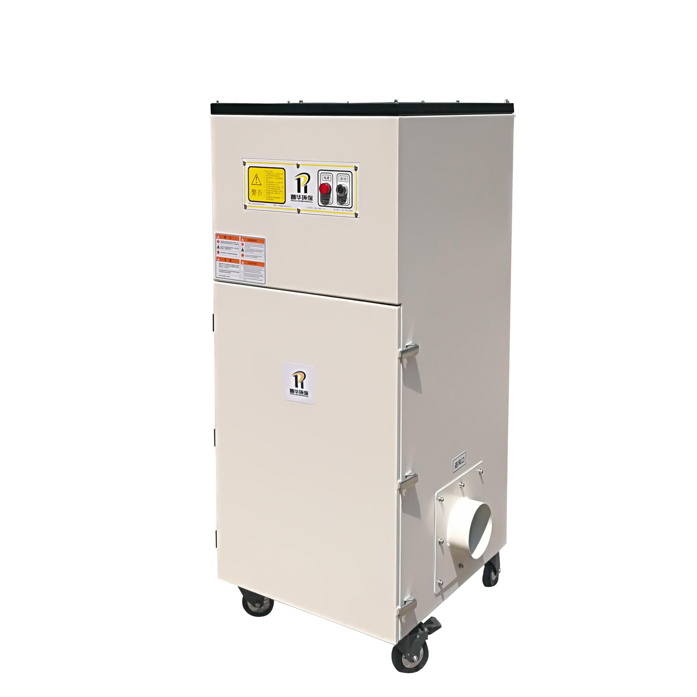 HDC系列激光烟尘净化器