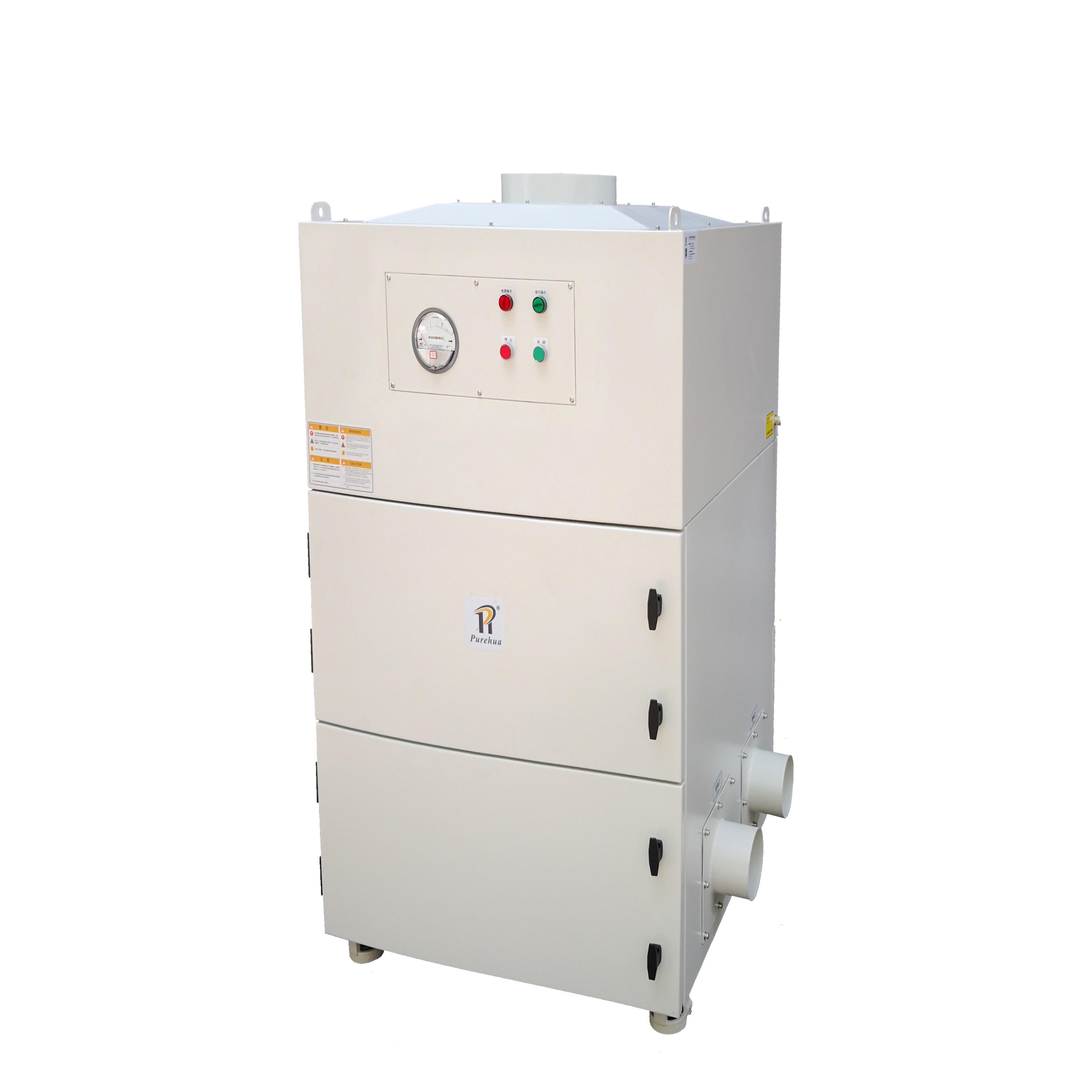 HDC-H系列金属烟尘净化器